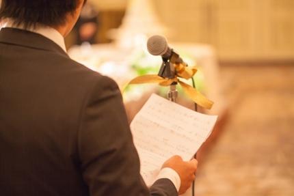人前で結婚式スピーチ